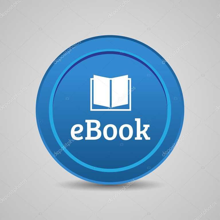 e-book.jpg